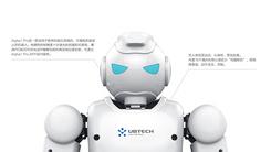 优必选Alpha 1 Pro机器人天猫特惠中
