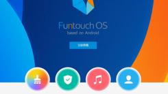 不止乐趣!Funtouch OS 3.0即将发布