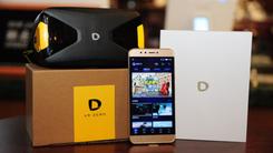 超多维全显手机体验会 玩转视觉黑科技