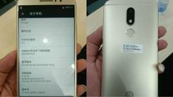 Moto M参数曝光:5.5寸屏幕+骁龙625