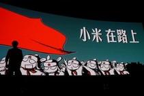 为双十一而生 红米4将于11月4日发布