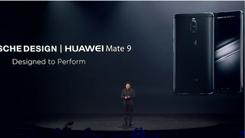 华为Mate9携EMUI5.0带来全新安卓体验