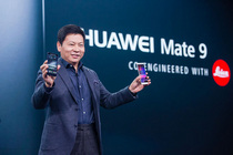 余承东:华为手机将在两年内超越苹果