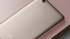 小米发布最新千元机红米4 意在双11