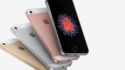 苹果将推出iPhone SE二代 你会买吗?