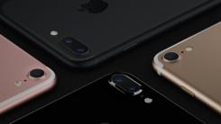 iPhone8有巨大变化 屏幕已投OLED阵营