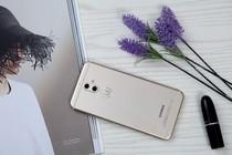 亮黑配色 金立S9双摄柔光自拍全新发布