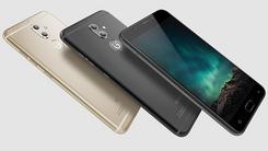双摄柔光自拍 金立S9 11月25日开售