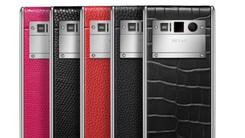 VETAS:手机要有范儿 轻奢定制商务机