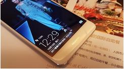 白领福利 华为nova手机开启护眼模式