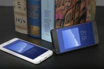 ZUK Edge或月底发布:骁龙821+安卓7.0