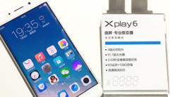 曲屏最旗舰vivo Xplay6 价格人引关注