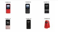 感恩节六个关键字 为父母选一部好手机