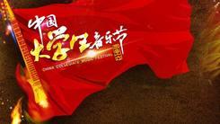 青春好搭档PPTV手机助阵大音节广州站