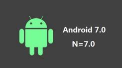 安卓7.1 将在12月初推送给Nexus系列