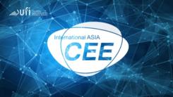 CEE电子博览会-不凡创想 助力智慧中国
