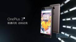 全面火力的升级 一加手机3T售2699元起