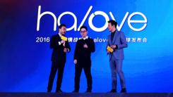 halove H1正式发布 换个方式关爱父母