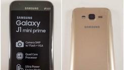 三星在美推出4寸手机 1GB运存可还行?