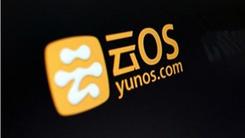 阿里巴巴旗下YunOS正式加入ZigBee联盟