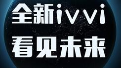布局视觉生态体系 超多维并购酷派ivvi