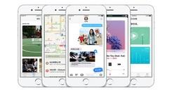 斗图大战神器 iOS 10.2 Beta 5推送