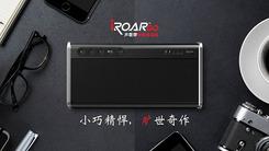 Creative iRoar GoTM声霸锣智能移动版