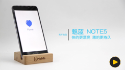 [开箱] 魅蓝Note5开箱——iMobile出品