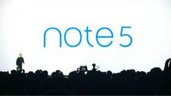 魅族年终新品发布:魅蓝Note5+手环