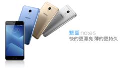 魅蓝Note 5发布:出色续航/899元起