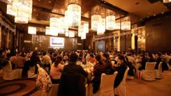 科技无疆 科技产品颁奖盛典在京举行