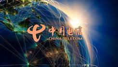 中国电信北京公司磅礴卡高速畅通!