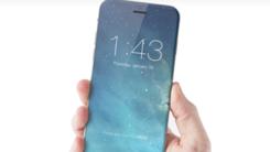 iPhone 8屏幕现专利 将采用曲线屏幕