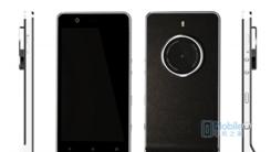 柯达Kodak Ektra手机发布 主打拍照