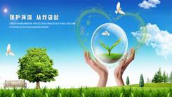 除了高科技 华为的环保技术同样出色