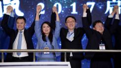 电信2016产业峰会 OPPO斩获三项大奖