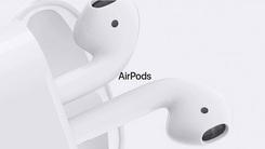 不再跳票?苹果将在几天内开售AirPods