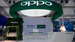 中国电信产业峰会开幕 OPPO获三项大奖