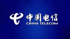 """""""提速再降费"""" 北京电信百兆宽带!"""