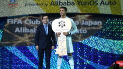 C罗获Alibaba YunOS Auto最有价值球员