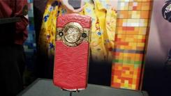 皇家帝王气质 故宫手机售价19999元