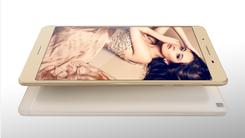 轻薄时尚超长续航 海信E9平板今日发布