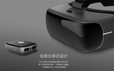 暴风魔镜推3K屏VR一体机 冯鑫预言成真