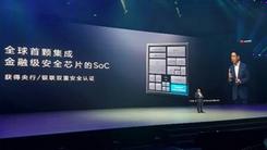 Huawei Pay四保障 Mate 9支付简单安心