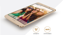 5050mAh 海信平板E9中移动大会发布