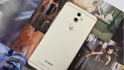 出色手感出众安全 金立S9售价2499元
