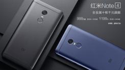不仅仅有优惠 红米Note 4新增两种配色