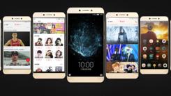 乐S3线上首销当日售罄 京东今10点开抢