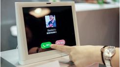 全新微信相框Plus亮相微信公开课!