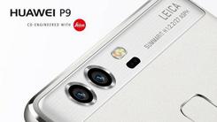 华为P9被评为20件最感人工业设计产品